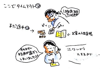 IMG_0006_20121112135612.jpg