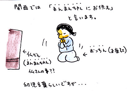 IMG_0006_20121120114216.jpg