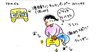 IMG_0006_20121128152635.jpg