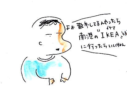 IMG_0006_20140106191601faa.jpg