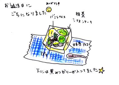 IMG_0007_20120611204512.jpg