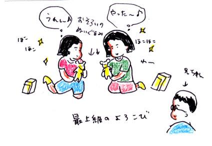 IMG_0007_20120619151121.jpg