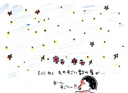 IMG_0007_20120620111415.jpg