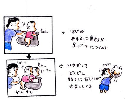 IMG_0007_20120731142024.jpg