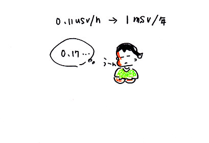 IMG_0007_20120807115551.jpg