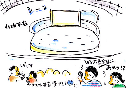 IMG_0007_20121022085100.jpg
