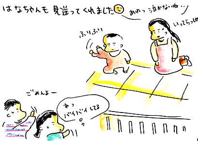 IMG_0007_20121023081136.jpg