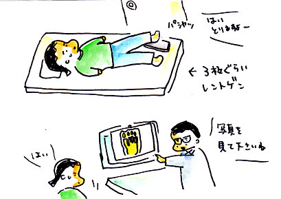 IMG_0007_20121109171104.jpg