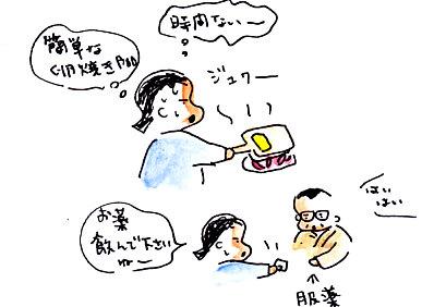 IMG_0007_20121112135632.jpg