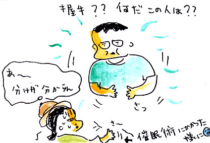 IMG_0007_20121203144621.jpg
