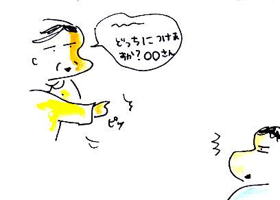IMG_0007_20140118155238b02.jpg