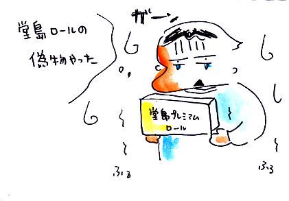 IMG_0007_20140202171317880.jpg
