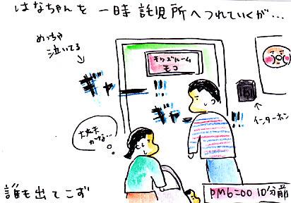 IMG_0008_20121023081135.jpg