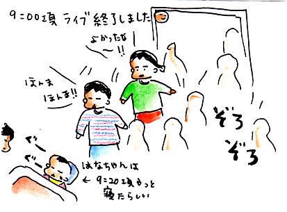 IMG_0008_20121024135856.jpg