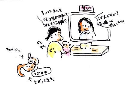 IMG_0008_20121029145938.jpg