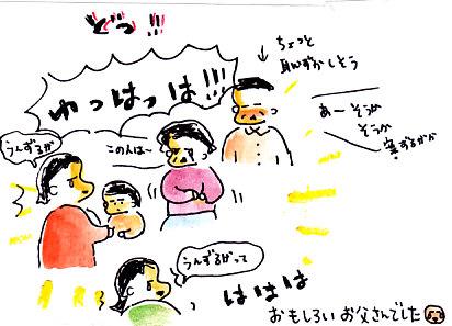 IMG_0008_20121107100338.jpg