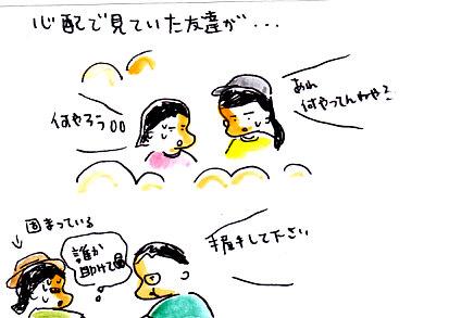 IMG_0008_20121203144622.jpg