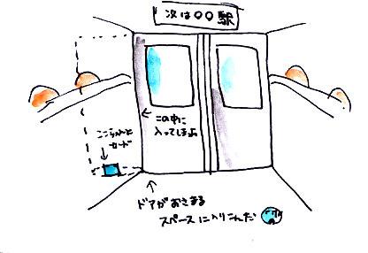IMG_0008_20140207200528f6d.jpg