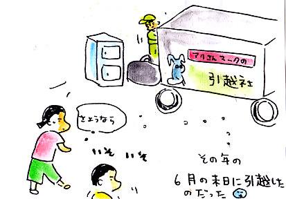IMG_0009_20121012142035.jpg