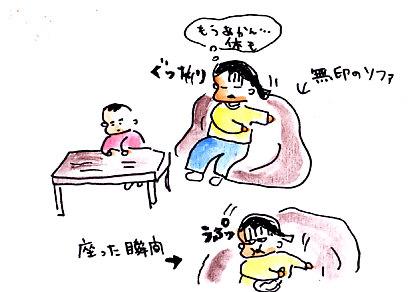IMG_0009_20121029145938.jpg