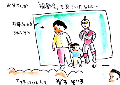 IMG_0009_20121125133209.jpg