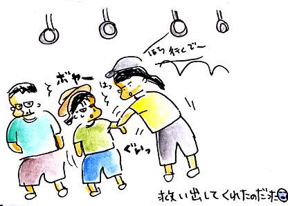 IMG_0009_20121203144623.jpg