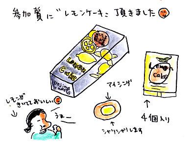 IMG_0010_20121210200407.jpg