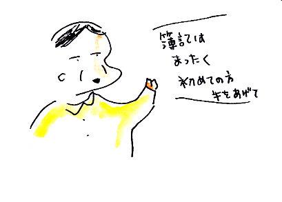 IMG_0010_20140118162152dec.jpg