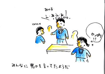 IMG_0011_20121003081000.jpg