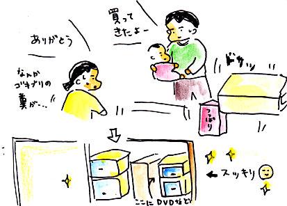 IMG_0011_20121102145700.jpg