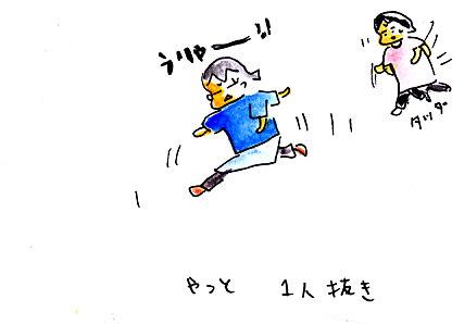 IMG_0011_20121105161307.jpg