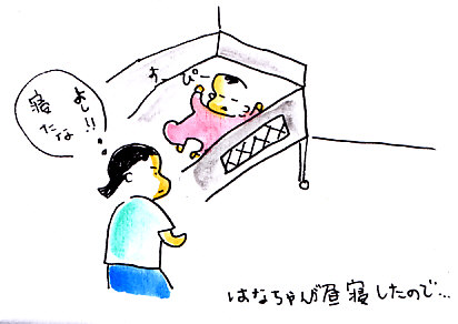 IMG_0012_20121017154958.jpg
