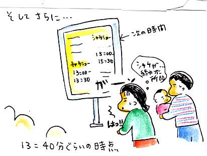 IMG_0012_20121022085058.jpg