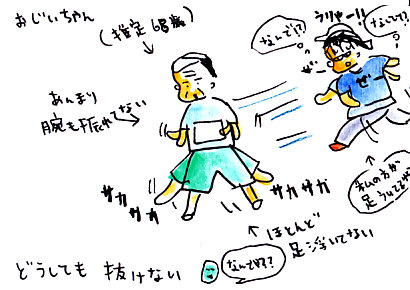 IMG_0012_20121105161338.jpg