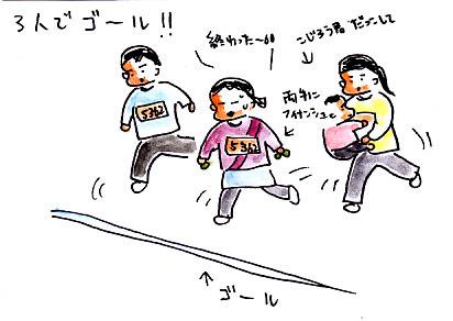 IMG_0012_20121210200508.jpg
