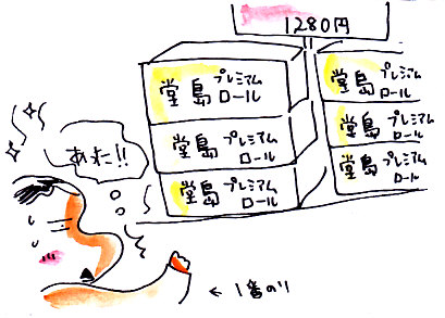 IMG_0012_20140201165022cc2.jpg