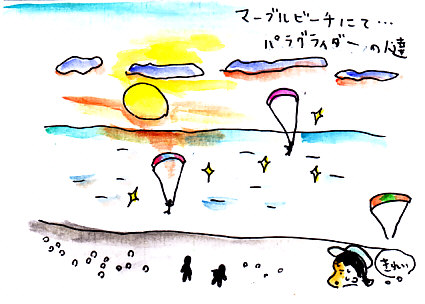 IMG_0013_20121008085809.jpg