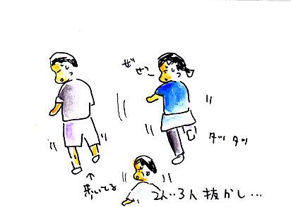 IMG_0013_20121105161306.jpg