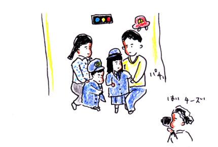 IMG_0014_20120528115844.jpg