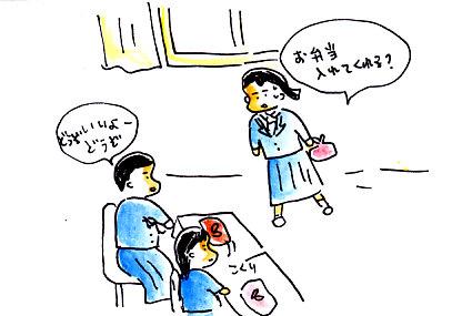 IMG_0015_20121003080958.jpg