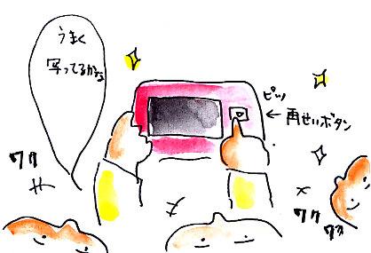 IMG_0015_20140104212334ae8.jpg