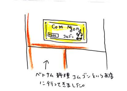 IMG_0016_20120611204511.jpg