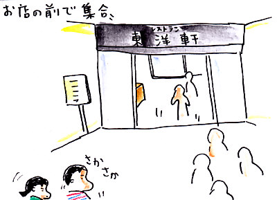 IMG_0033_20121027172705.jpg