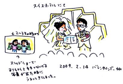 IMG_20120420124130.jpg