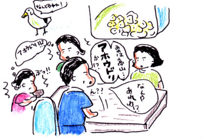 IMG_20120720115147.jpg