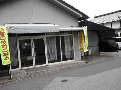 s-NCM_7935.jpg