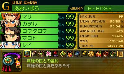 SQ4GCARDP1.png