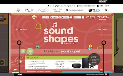 soundshape.png