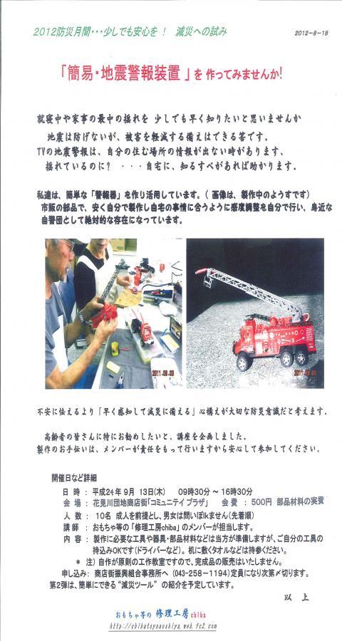 20120821134627092_0001_convert_20120821135117.jpg