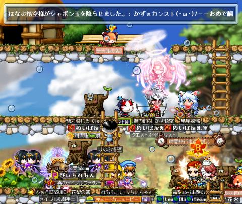 めっせーじconvert_20110924093604